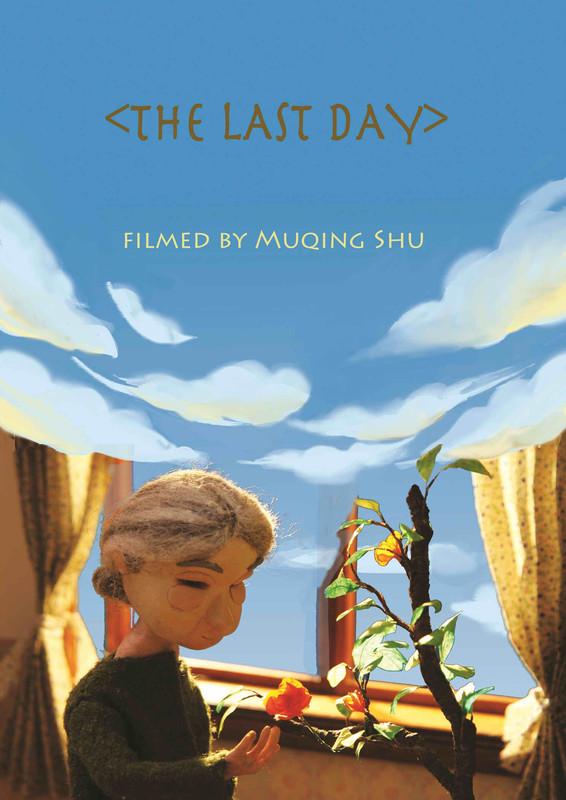 poster_of_the_last_day.jpg