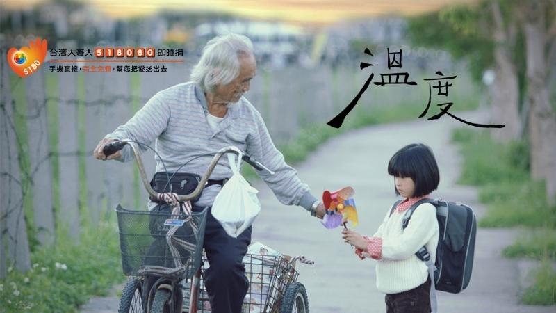 【溫度】台灣全民食物銀行 X 台灣大哥大 公益微電影