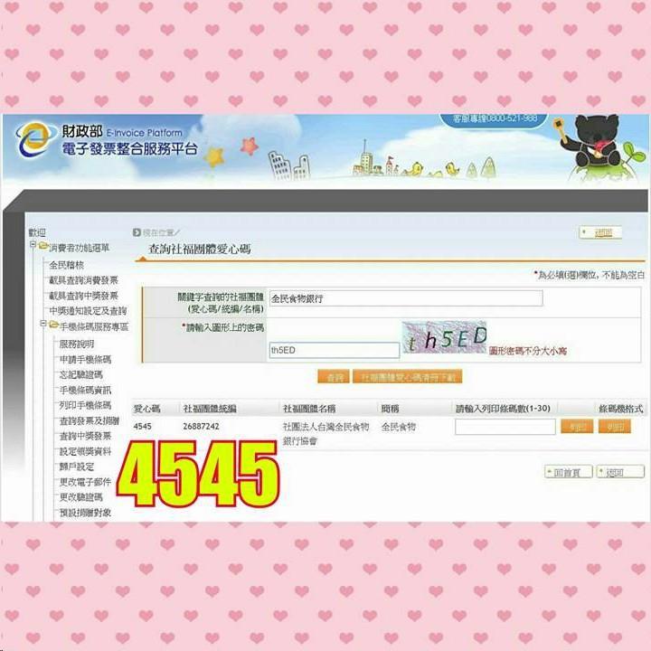 messageImage_1466579355607.jpg