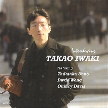 Takao Iwaki | Introducing Takao Iwaki