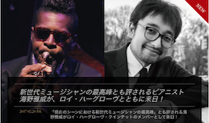 tag for blue note interview.png