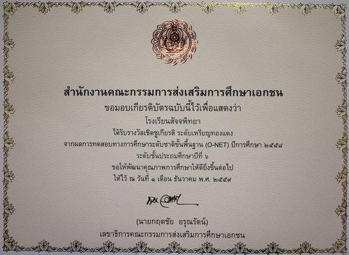 IMG_0280-2.JPG