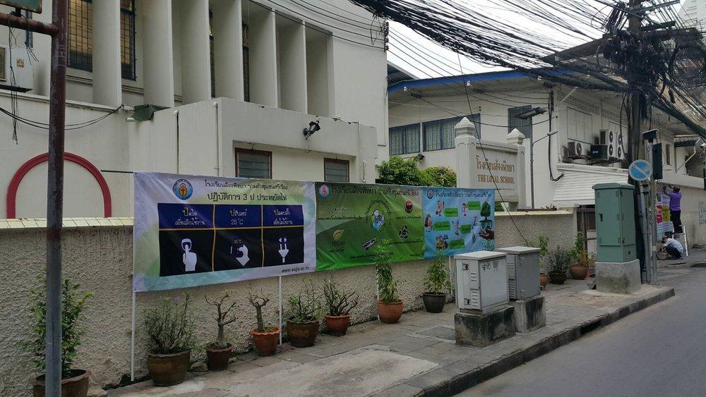 ไวนิลหลังโรงเรียน_171110_0011.jpg