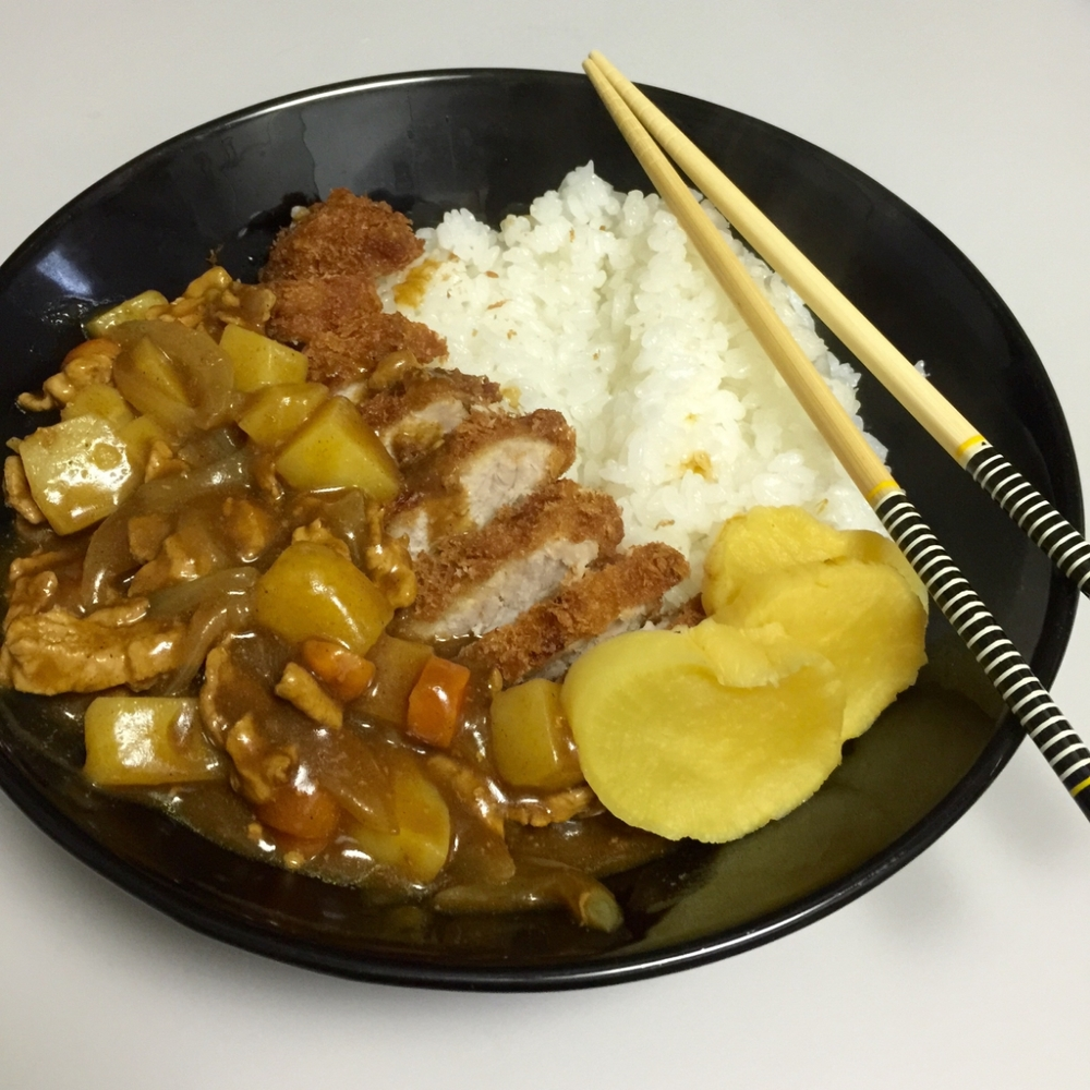 Curry with Pork Cutlet