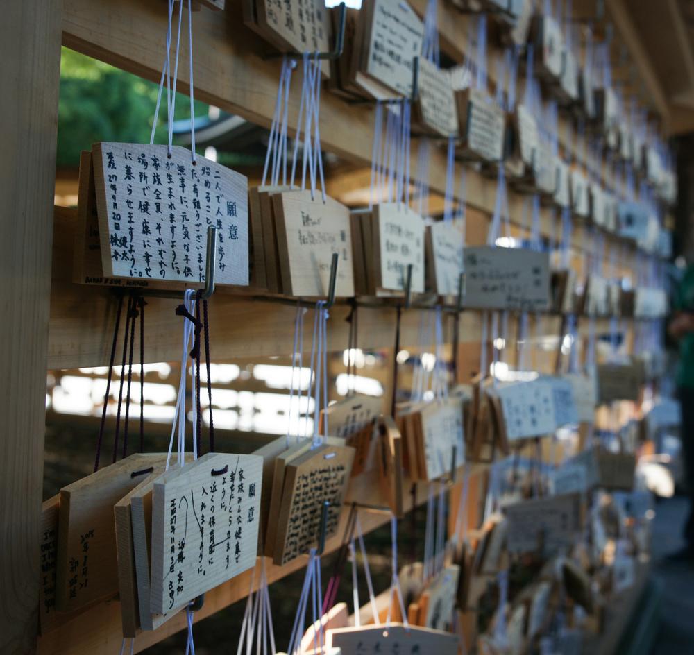Ema, wooden prayer tablets