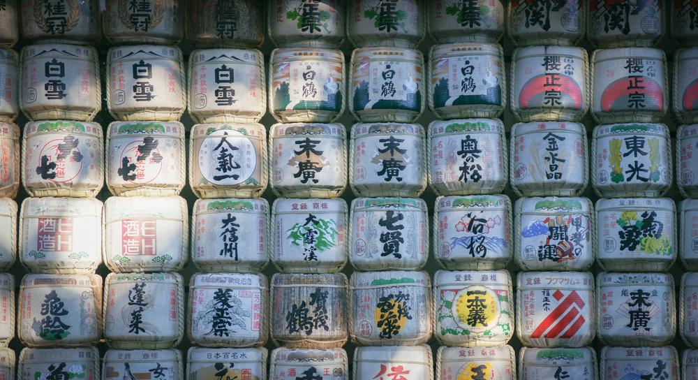 Sake barrels displayed at the Shrine