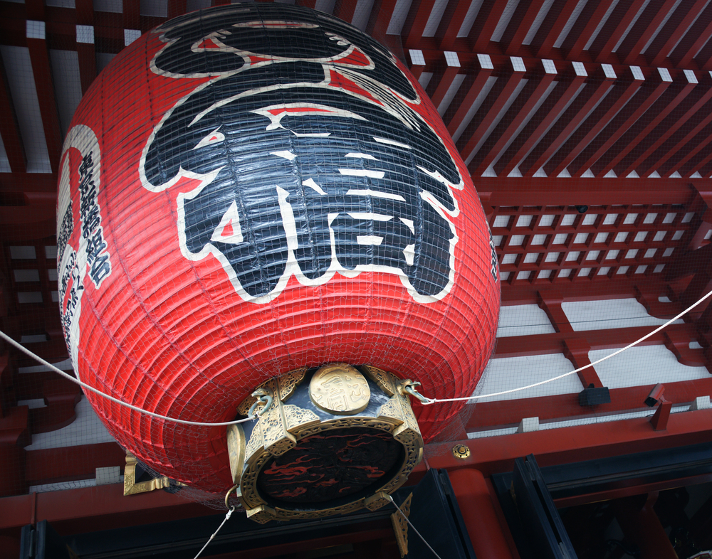 Giant Paper Lantern at Thunder Gate