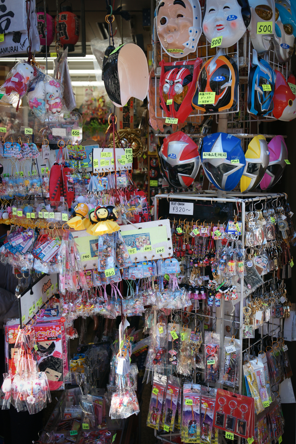 Souvenirs Galore