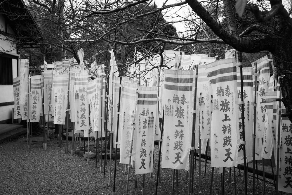 Nobori, banners for donors and parishioners