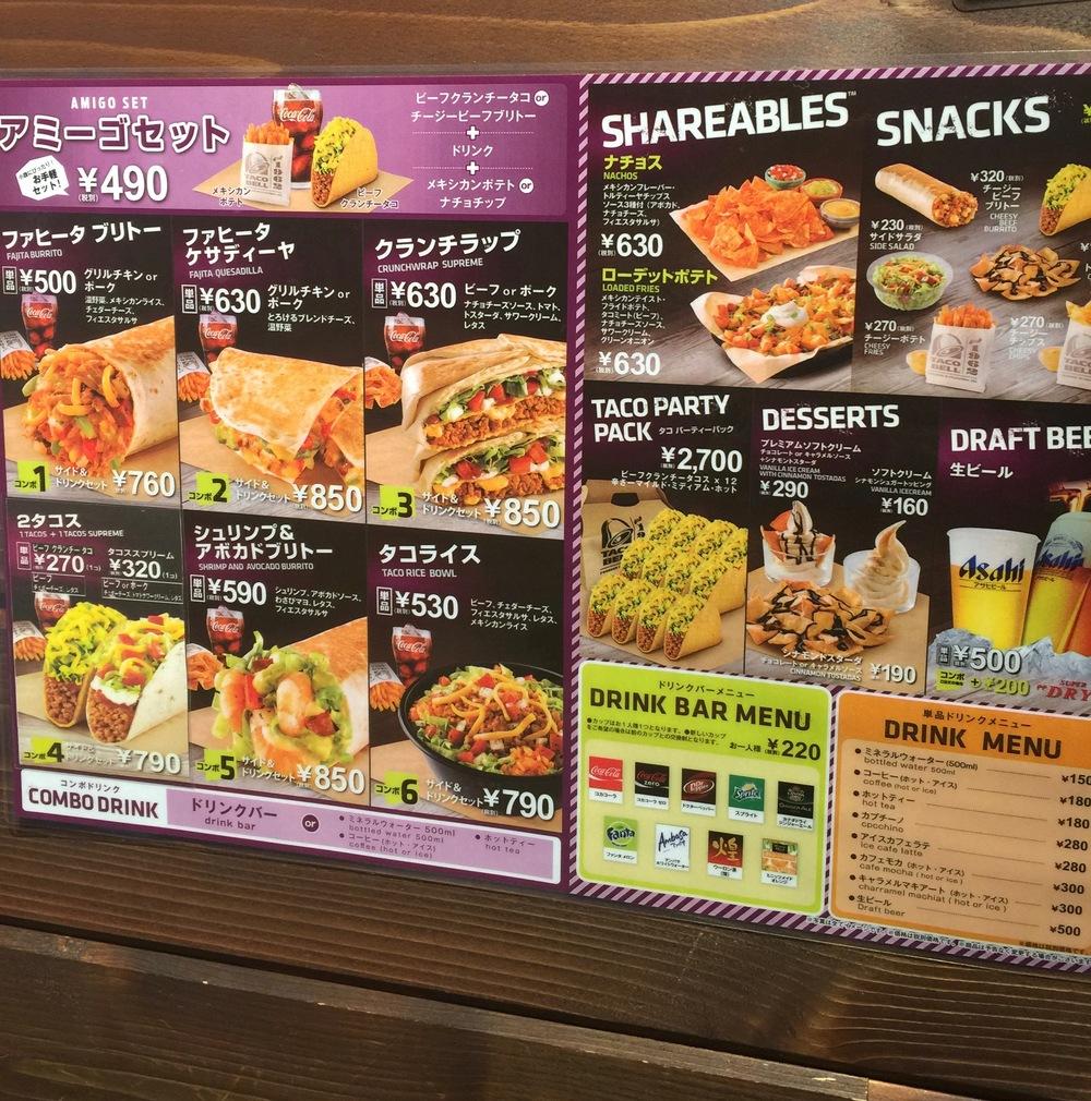 more menu items
