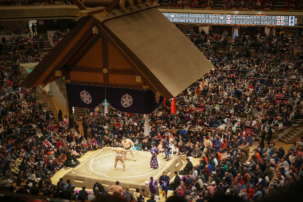 Inside of the Sumo Hall