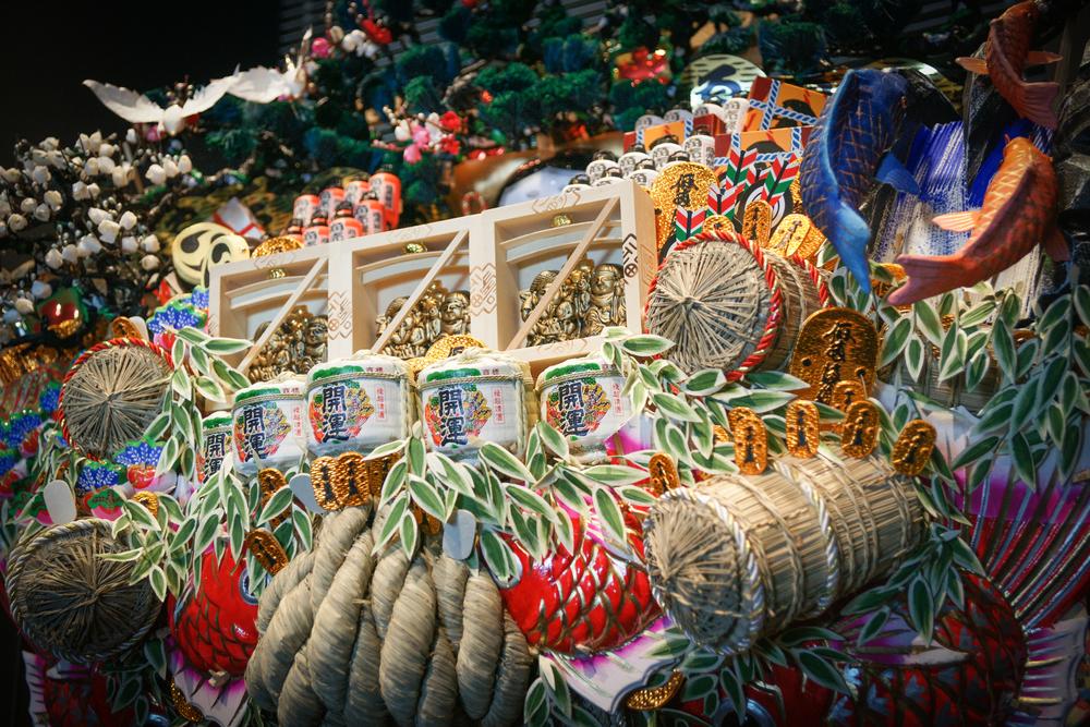 Lucky Kumade rake charm on display at Tourist Center