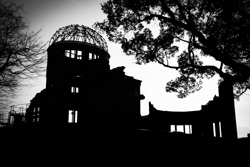 Atomic Dome at Sunset