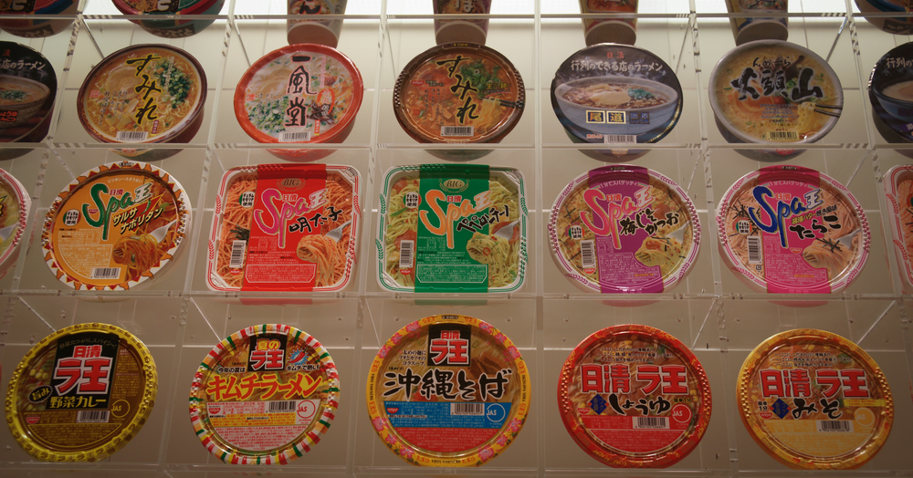 Old packaging of instant noodles from the 1990's