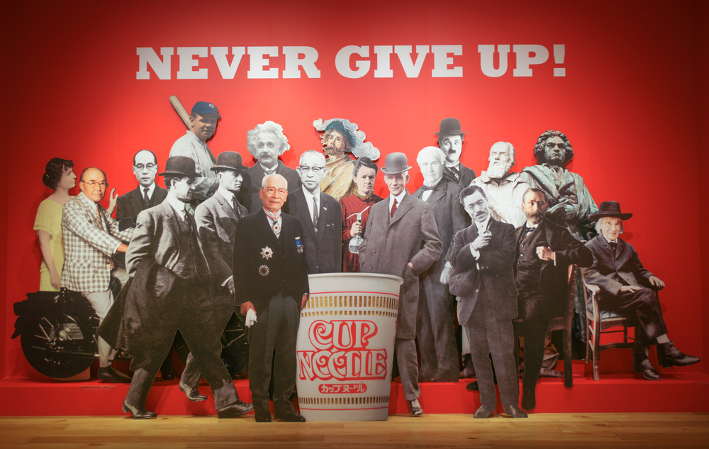 """Never Give Up"" on your dreams, your ideas, or in the case of the Zombie Apocalypse--your life!"