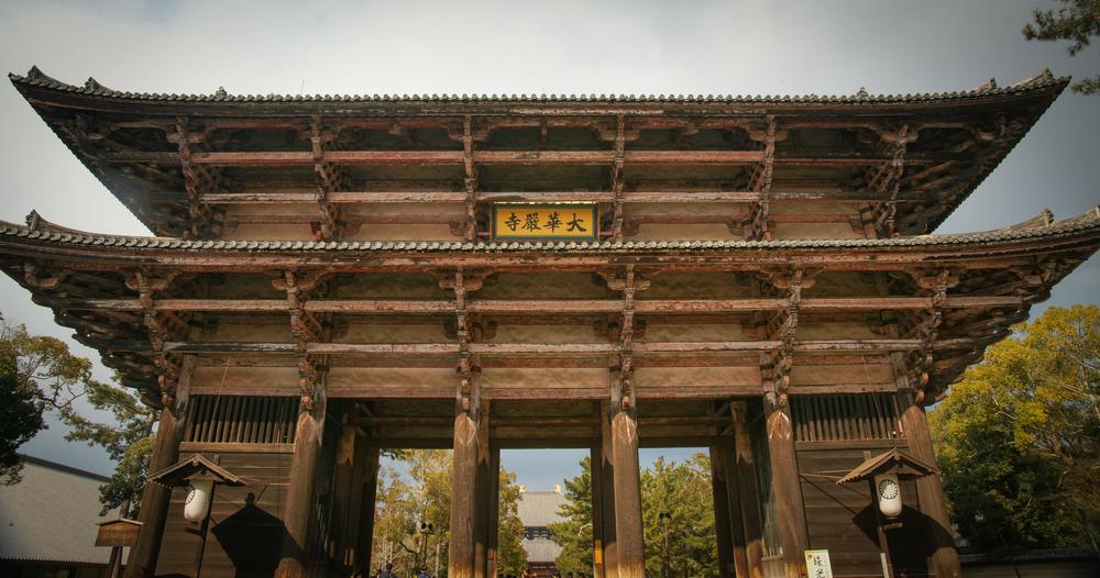 Entry Gate to Todai-ji