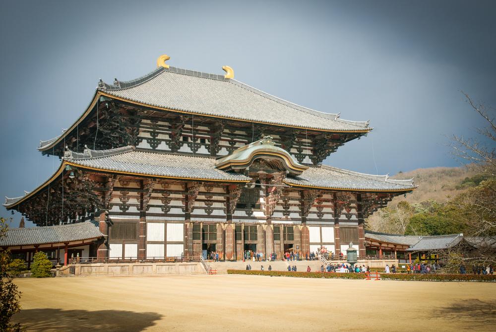 Todai-ji, Great Buddha Hall