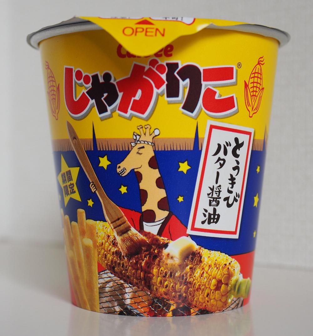 corn, butter & soy sauce