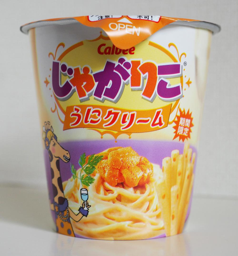 Uni (sea urchin) & Cream
