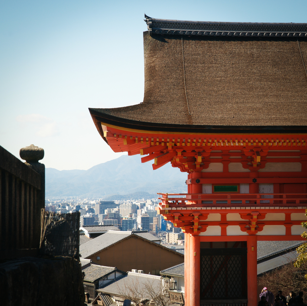 view of downtown Kyoto from the Gate