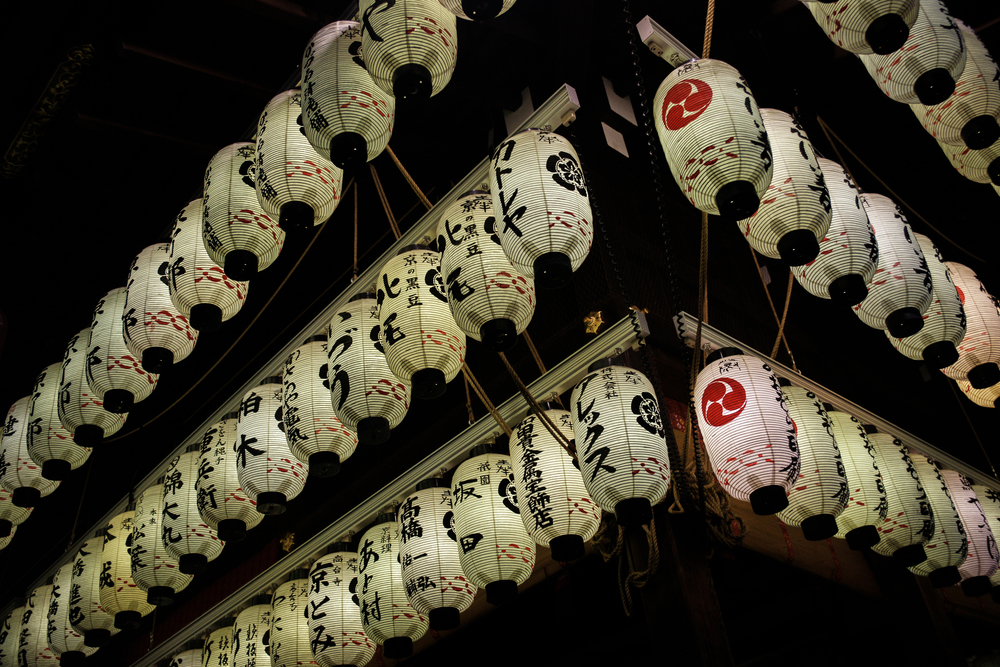 Lanterns at Yasaka Shrine