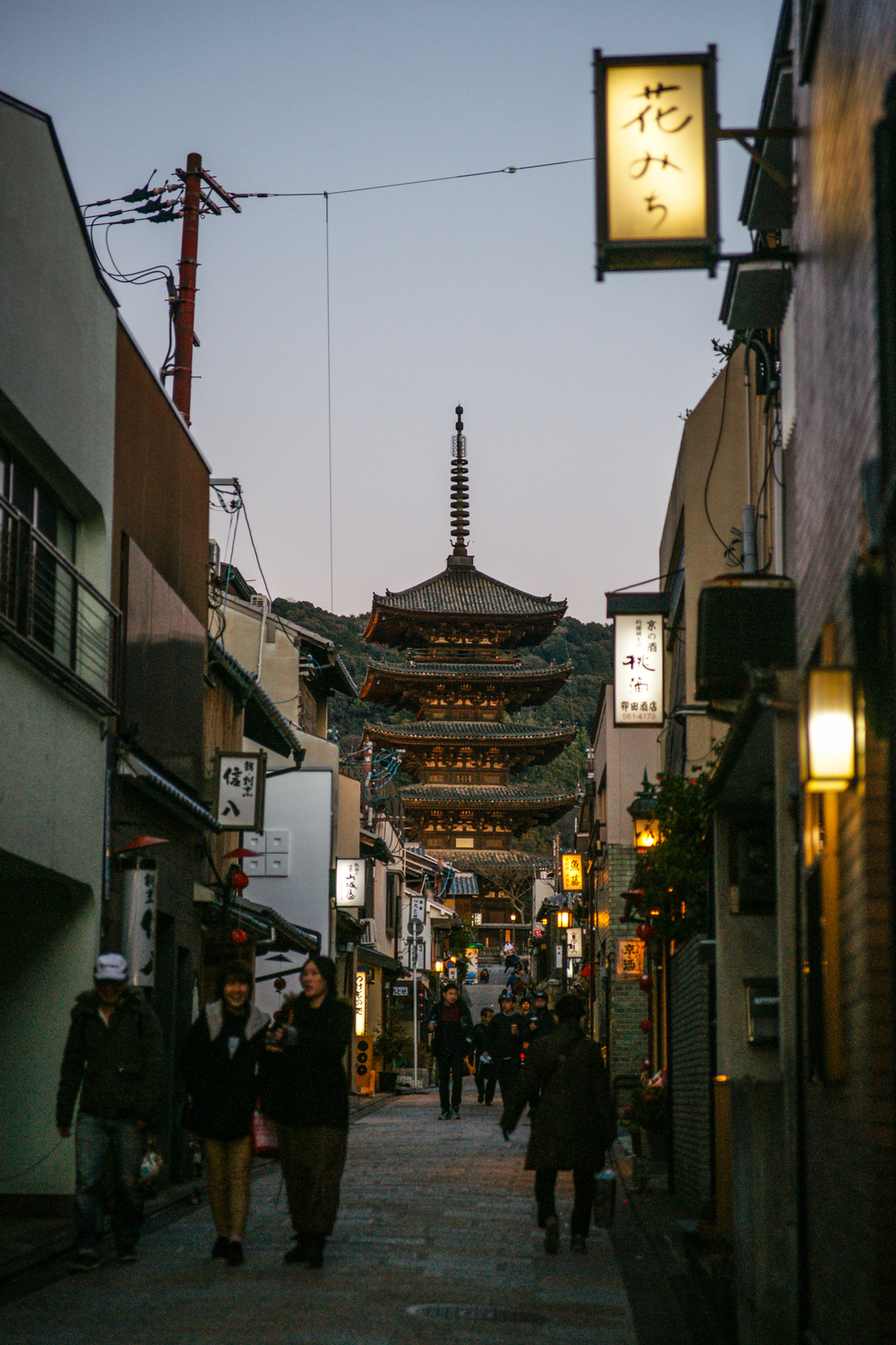Small street in Kyoto and Pagoda