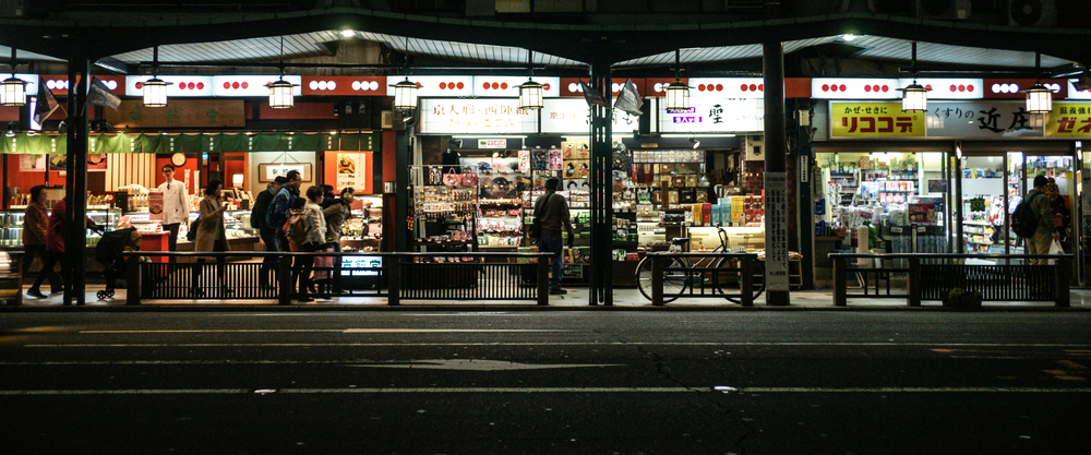 Shops at night in Gion