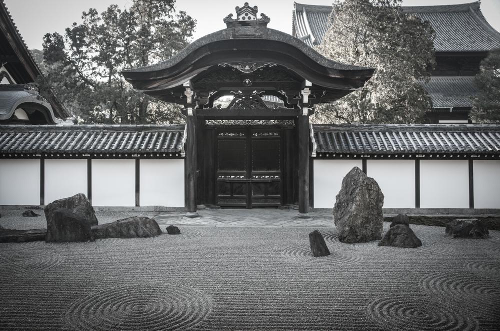 Hojo Hasso Rock Garden