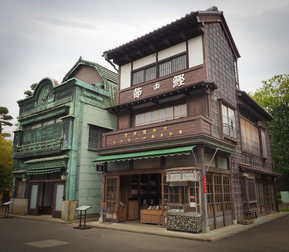 Yamatoya Store, Grocery store