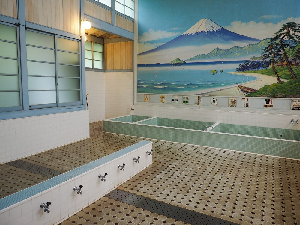"Inside the ""Kodakara-yu"" Public bathhouse"