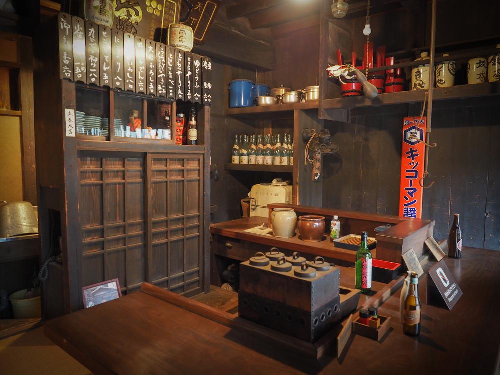 """Bar """"Kagiya"""""""