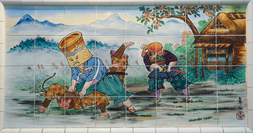 tile mural in public bath