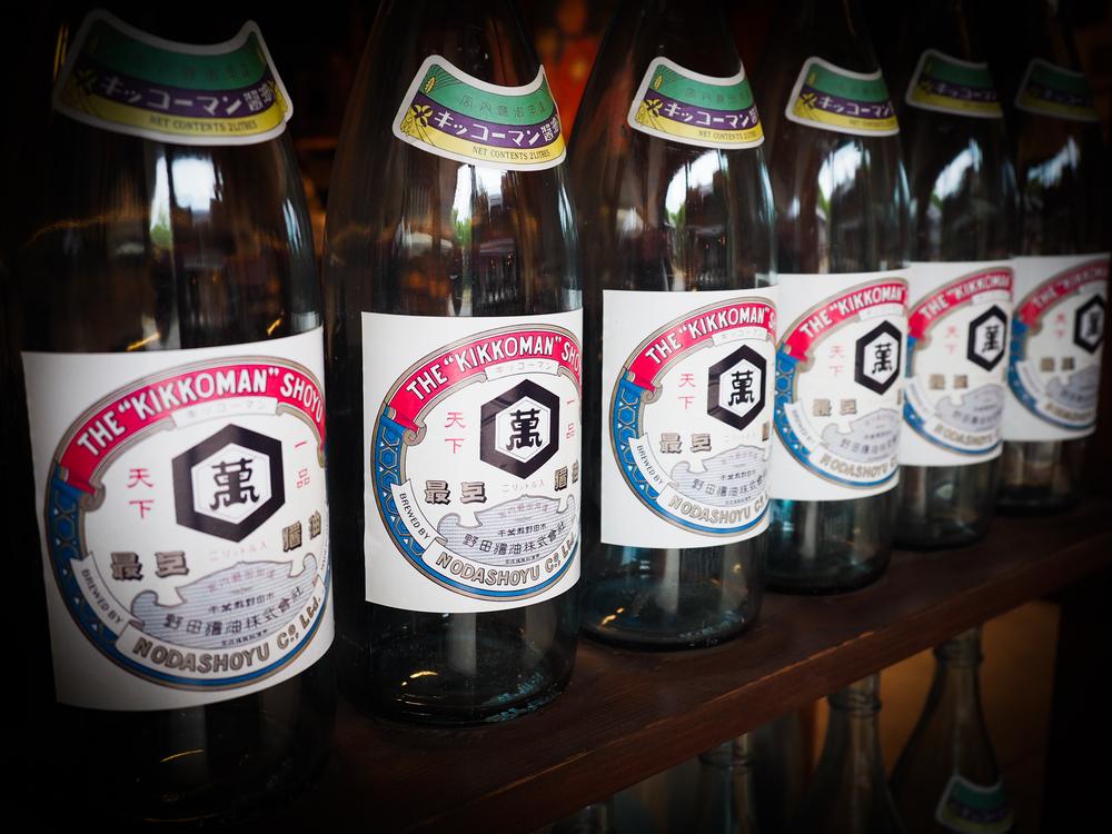 Old Soy Sauce Bottles
