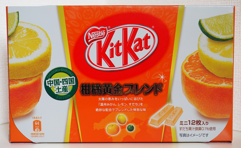 Shikoku Citrus
