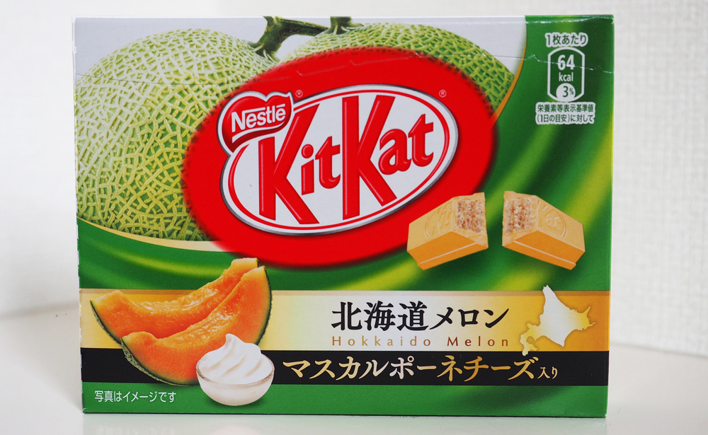 Hokkaido Melon
