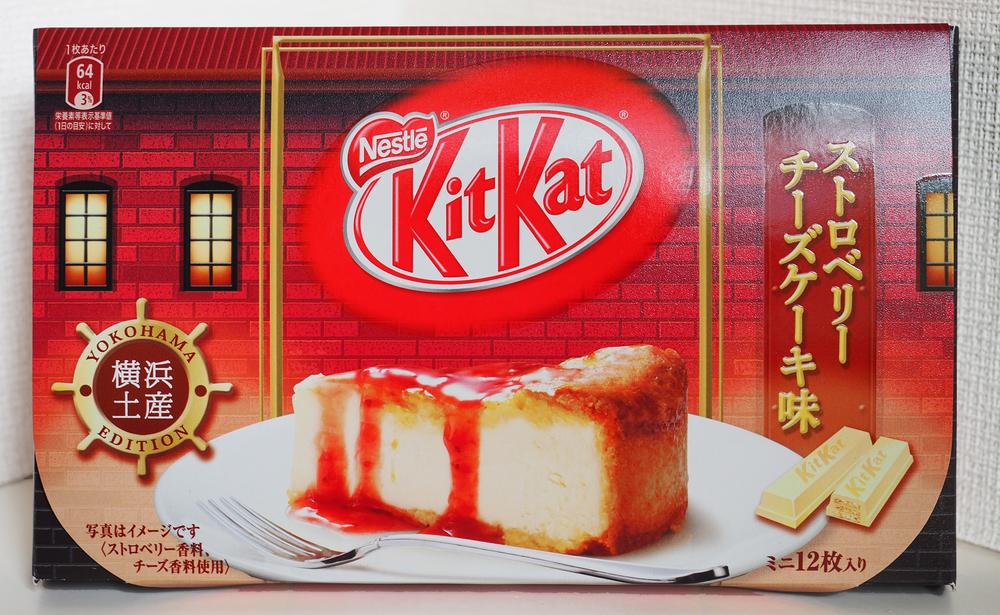 Yokohama Cheesecake