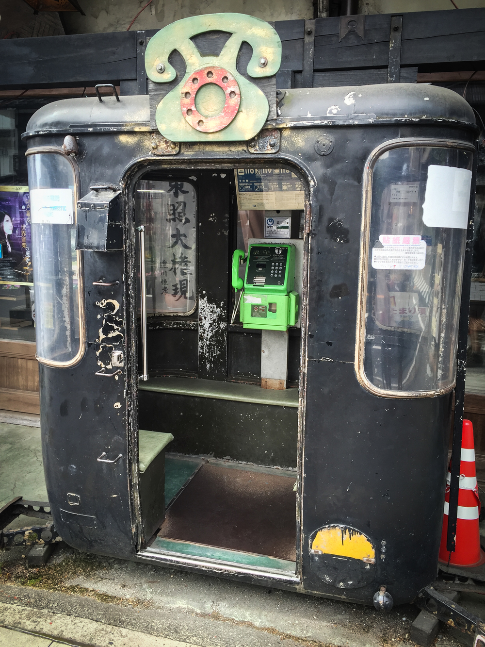 An old phone booth