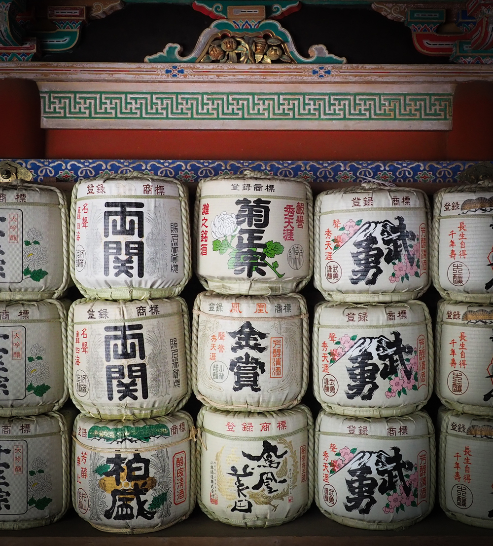 Sake Barrels at Tosho-gu Shrine