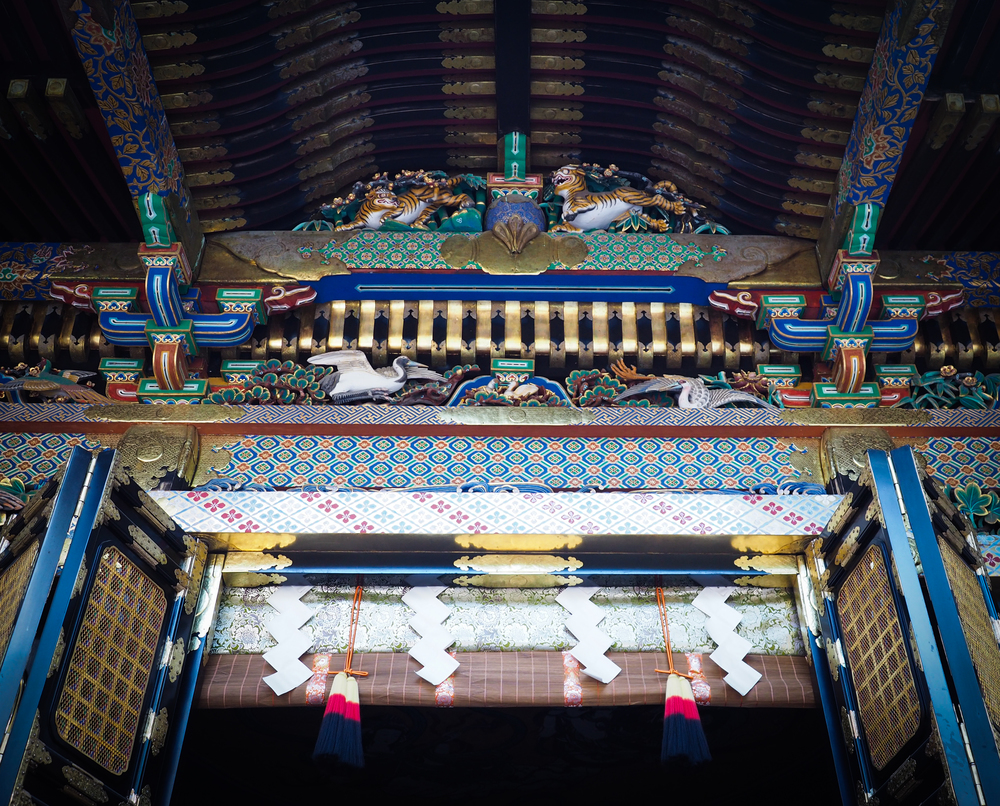 Kitoden, Prayer Hall