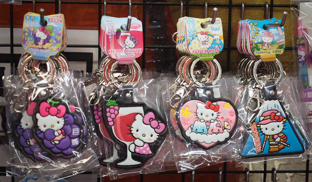 regional Hello Kitty trinkets in the gift shop, of course!