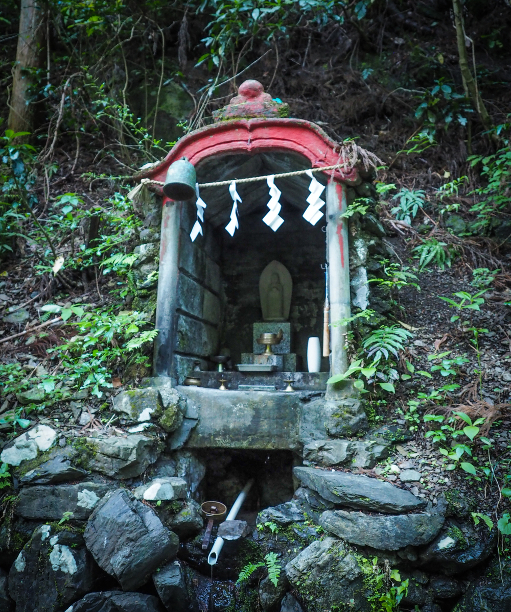 A small shrine along the way