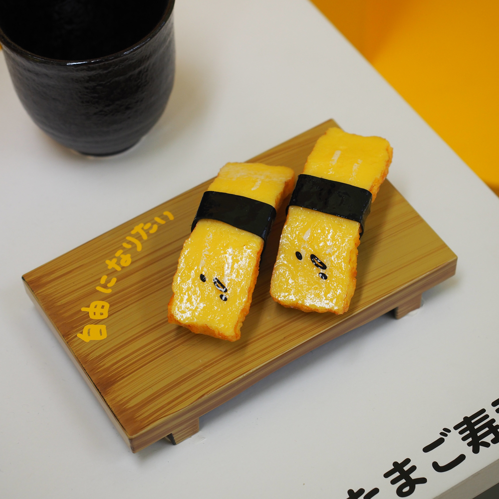 As tamago sushi saying 'I want to be free'