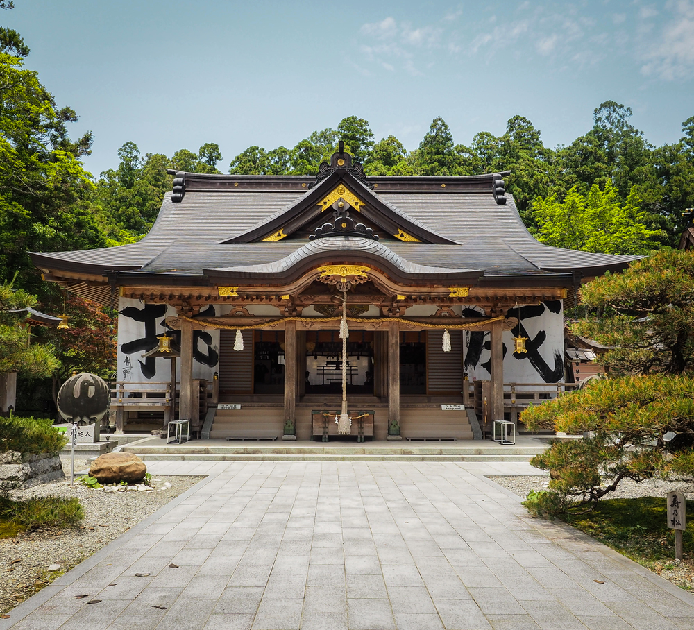 Hongu Taisha Shrine