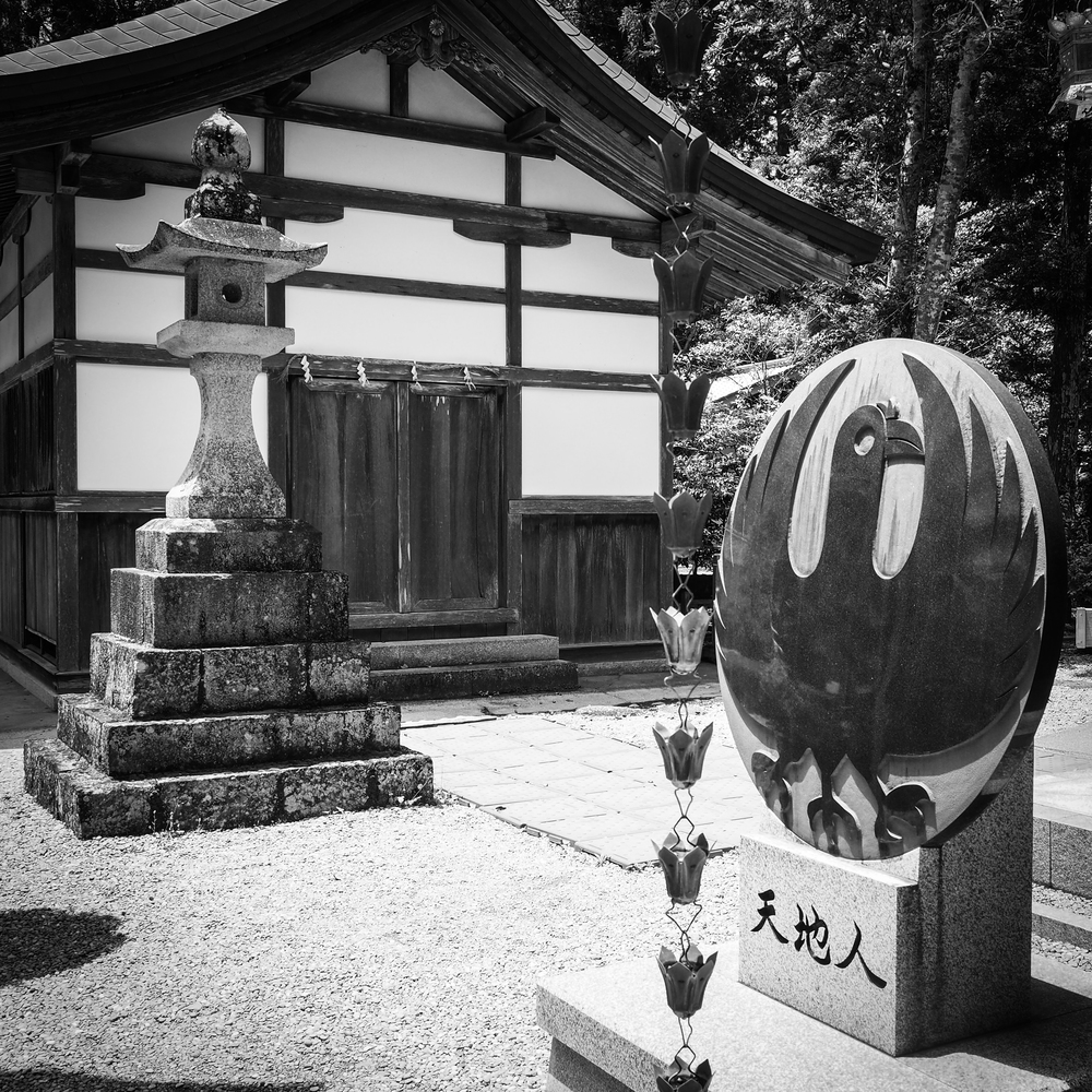Kumano Kodo emblem at the Hongu Taisha Shrine