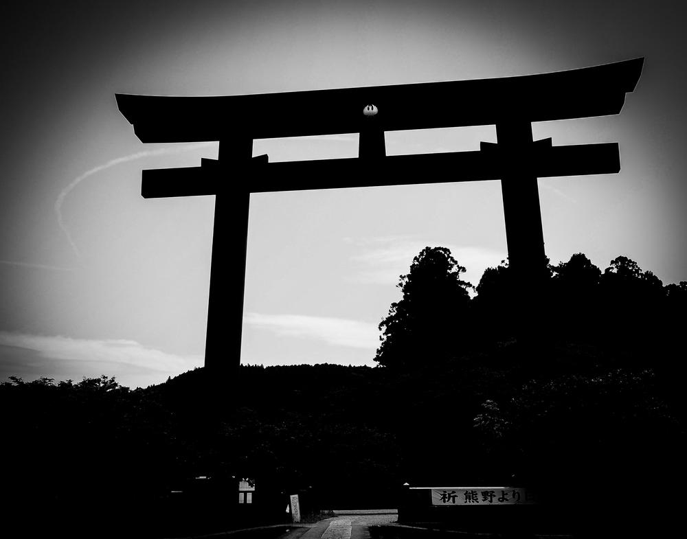 Hongu Taisha Torri Gate