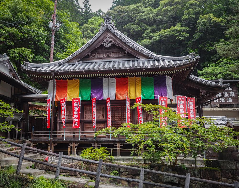 Yunomine Temple