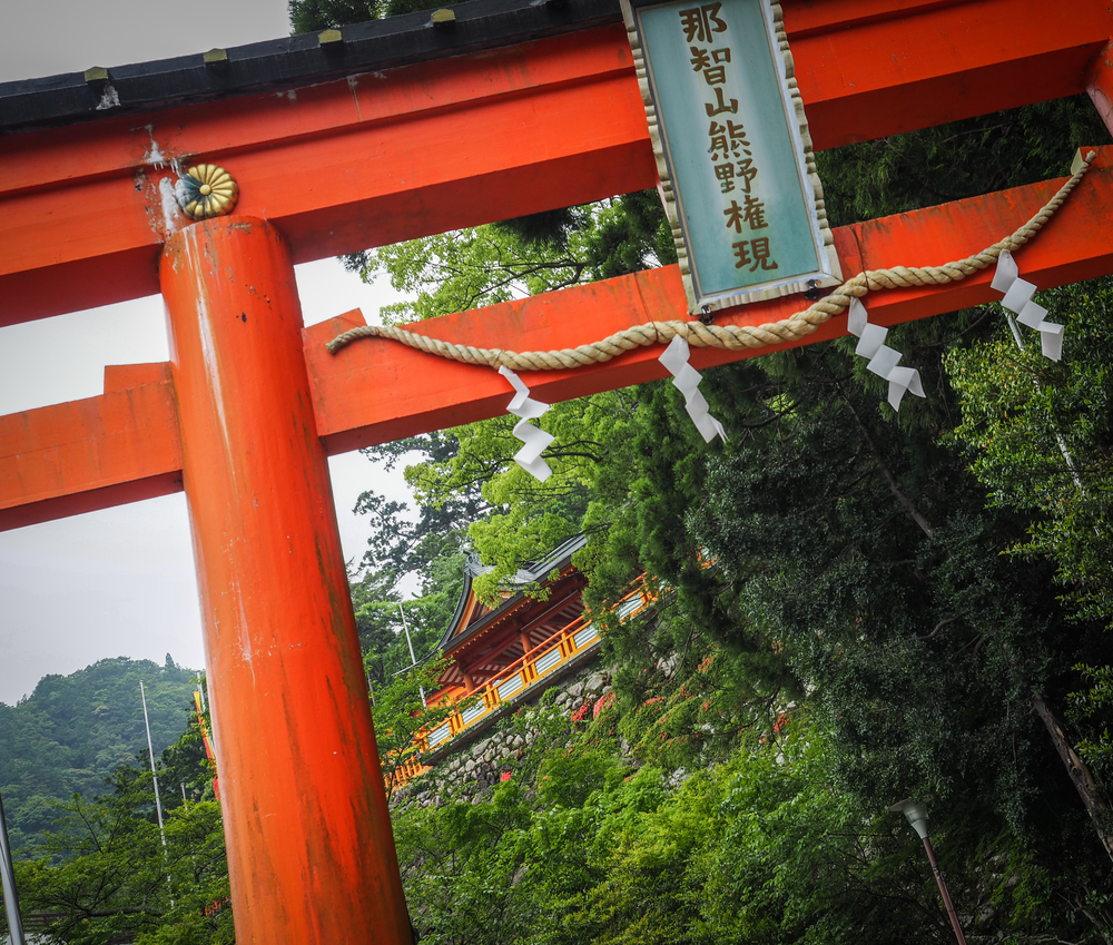 Torii Gate at Nachi Taisha