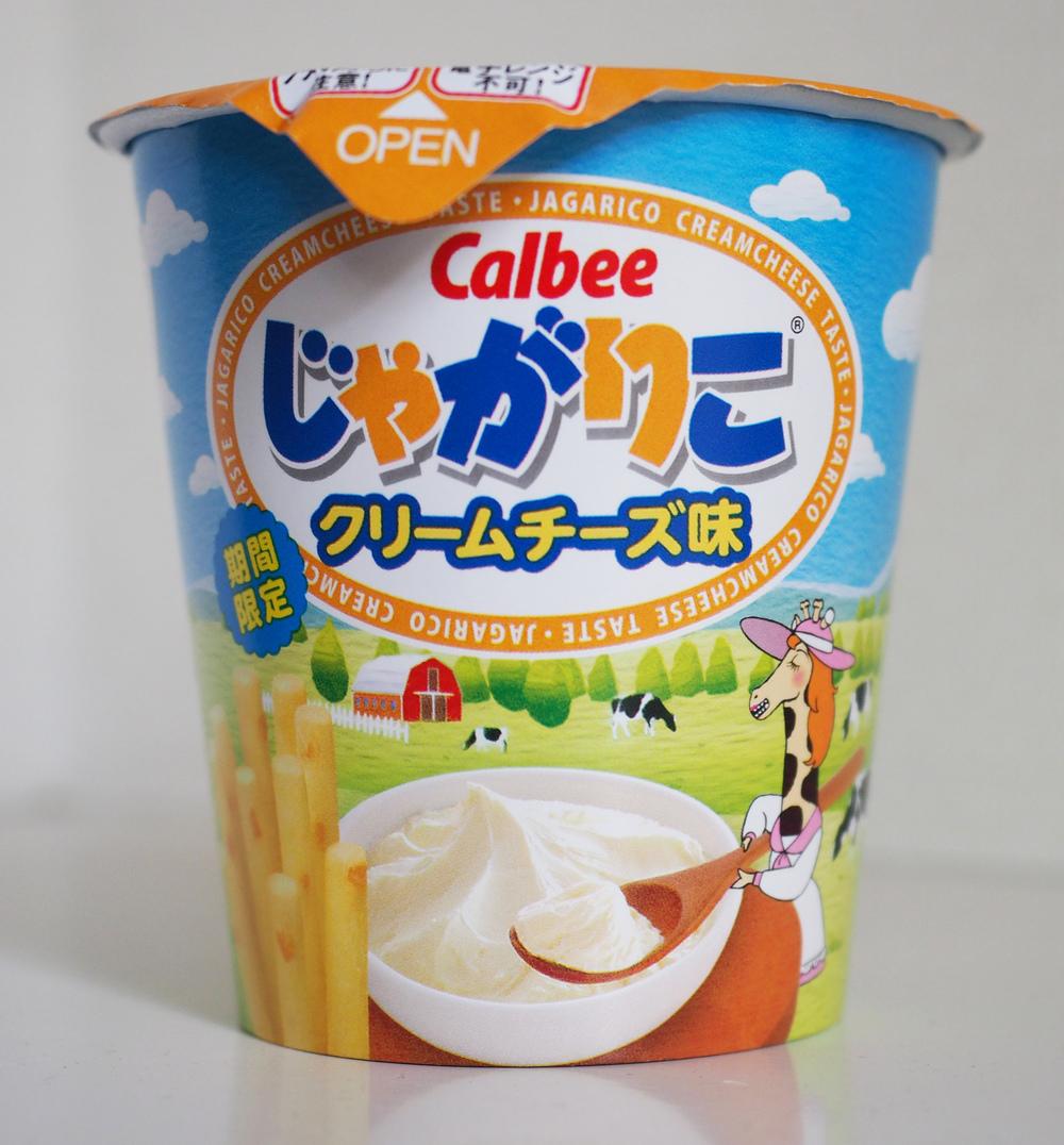 Hokkaido Cream Cheese