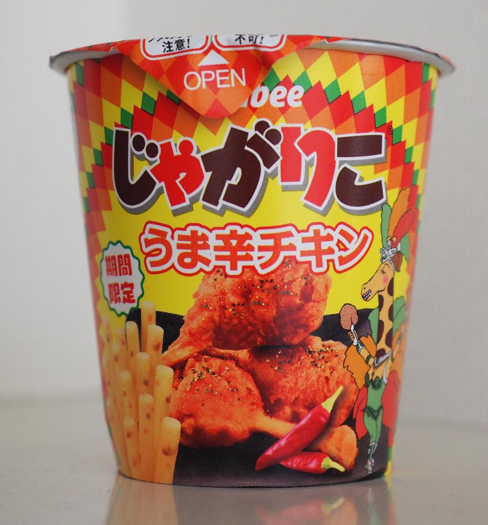 Horse, Spicy Chicken