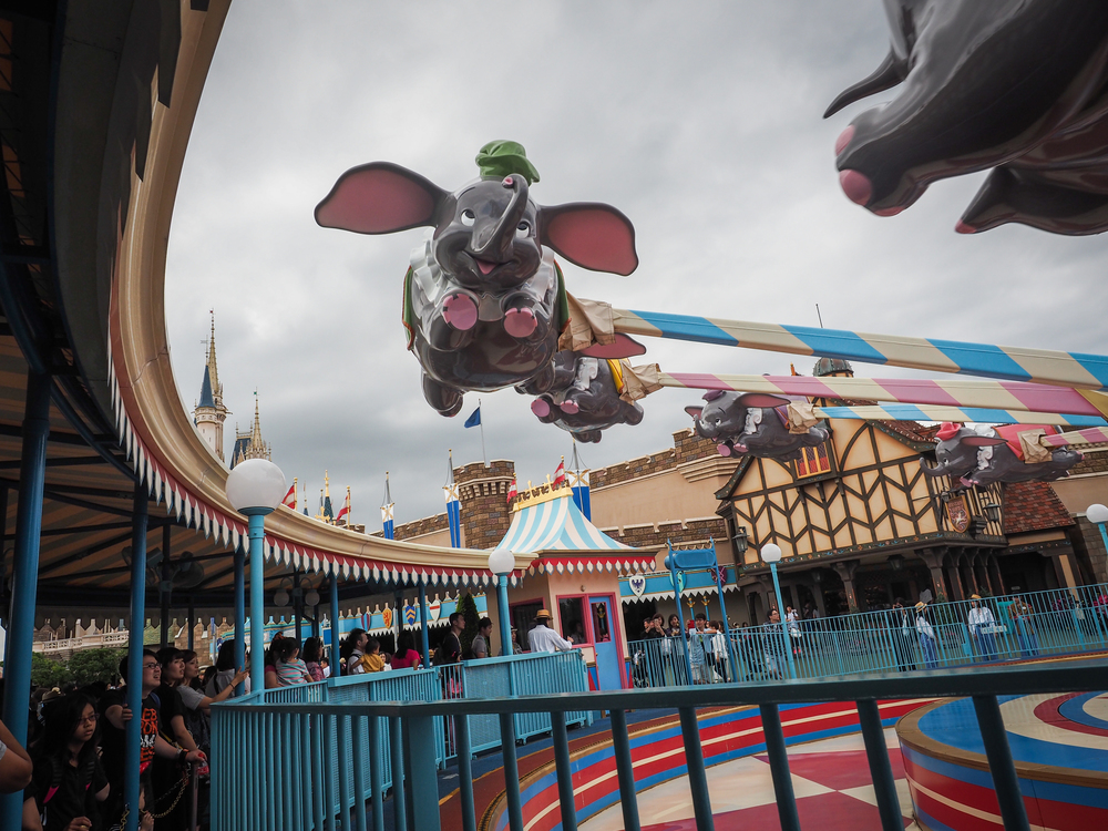 Dumbo Ride (I remember this one from my youth)